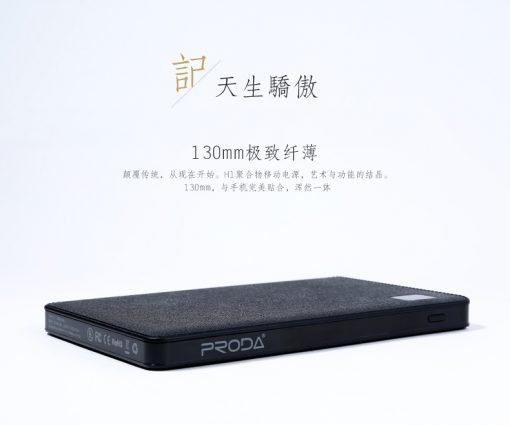 Power Bank 30000 mAh NOTES - PRODA 5
