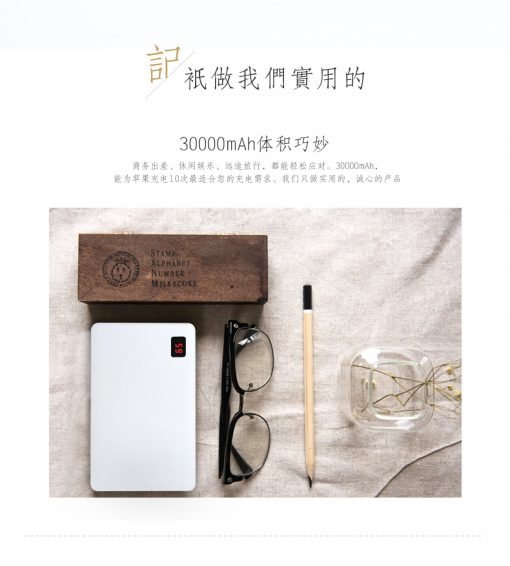 Power Bank 30000 mAh NOTES - PRODA 6