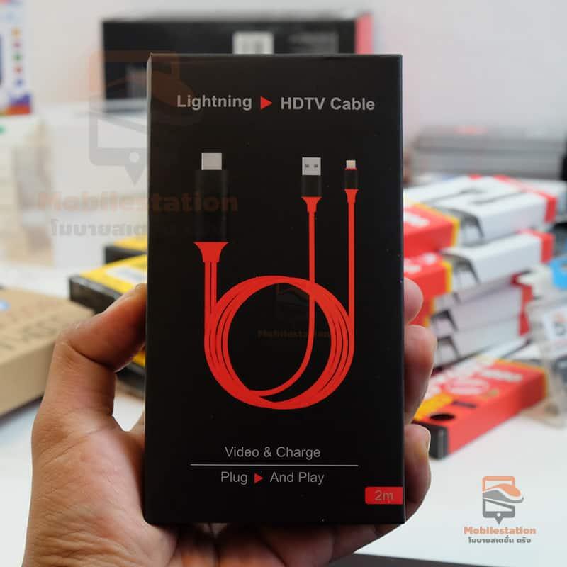 รูปสินค้าจริง lightning to hdmi ต่อโทรศัพท์เข้าทีวี 7