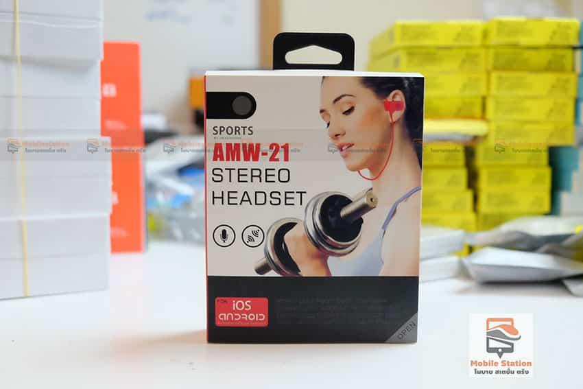 หูฟังออกกําลังกาย-เสียงดี-ราคาถูก-amw-21-1