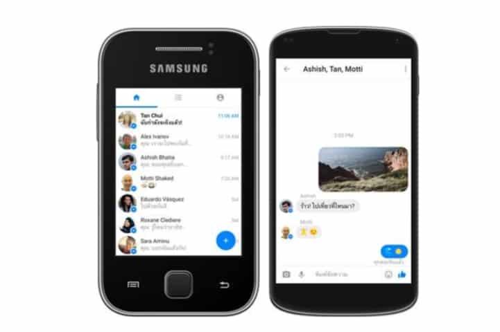 Facebook เปิดตัว Messenger Lite ในไทยวันนี้
