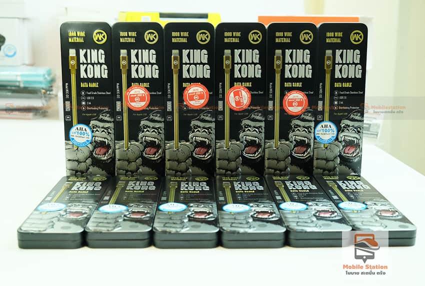 wk-kingkong-data-cable-wdc-013-16