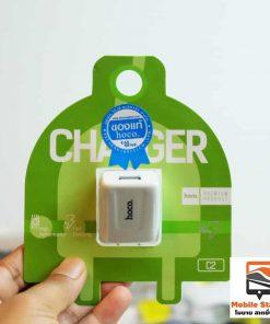 วชาร์จ Hoco Chager C2 2A สำหรับ Smartphone ทุกรุ่น 1