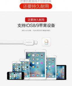 สายชาร์จ remax Safe&Speed data cable lightningสายแบน หอม สำหรับ IPhone 14