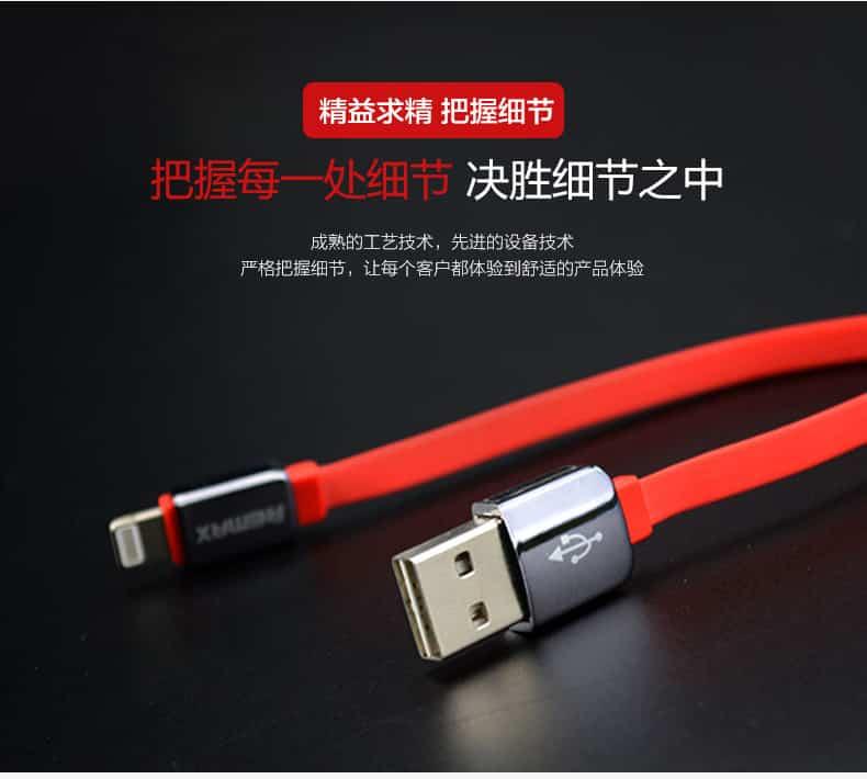 สายชาร์จ remax Safe&Speed data cable lightningสายแบน หอม สำหรับ IPhone 15