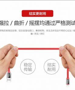 สายชาร์จ remax Safe&Speed data cable lightningสายแบน หอม สำหรับ IPhone 18