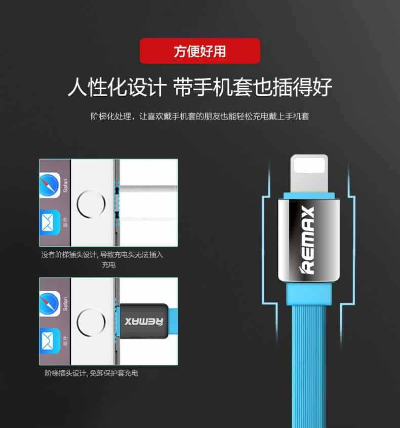 สายชาร์จ remax Safe&Speed data cable lightningสายแบน หอม สำหรับ IPhone 20