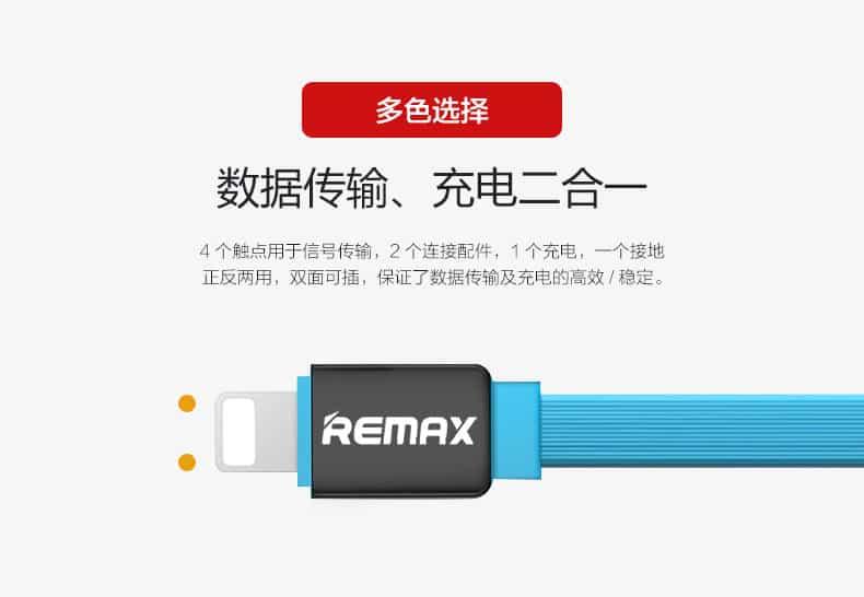 สายชาร์จ remax Safe&Speed data cable lightningสายแบน หอม สำหรับ IPhone 22