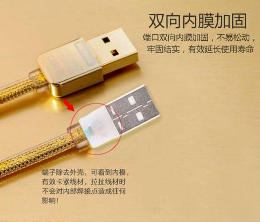 สายชาร์จ remax lds remax gold safe&speed cable 11