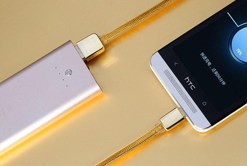 สายชาร์จ remax lds remax gold safe&speed cable 16