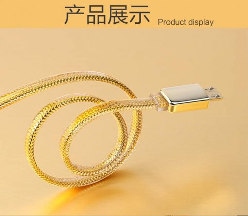 สายชาร์จ remax lds remax gold safe&speed cable 18