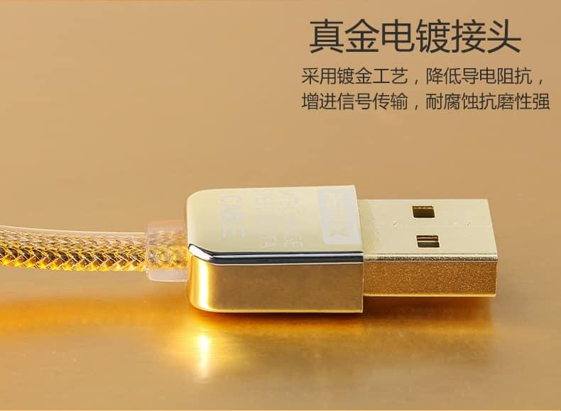 สายชาร์จ remax safe&speed cable for iPhone ทุกรุ่น 6