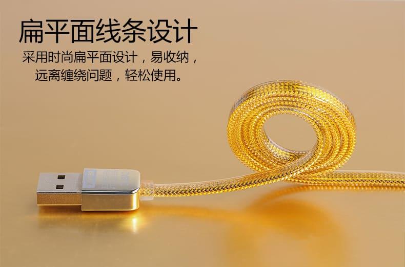 สายชาร์จ remax lds remax gold safe&speed cable 7