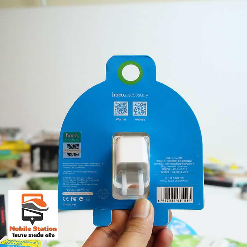 หัวชาร์จ-Hoco-Chager-UH102-1A-สำหรับ-Smartphone-ทุกรุ่น-1