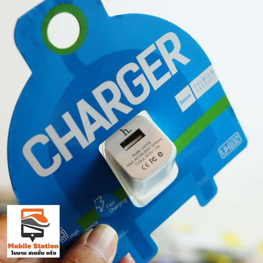 หัวชาร์จ-Hoco-Chager-UH102-1A-สำหรับ-Smartphone-ทุกรุ่น-2