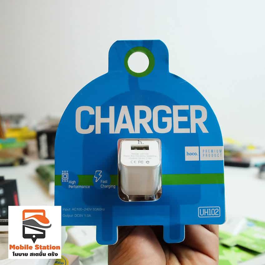 หัวชาร์จ-Hoco-Chager-UH102-1A-สำหรับ-Smartphone-ทุกรุ่น-3
