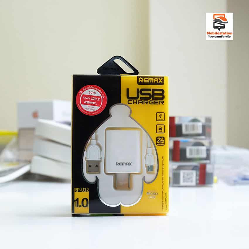 หัวชาร์จ-Remax-RP-U12-1A-Micro-USB-รองรับ-Samsung-android-ทุกรุ่น-2