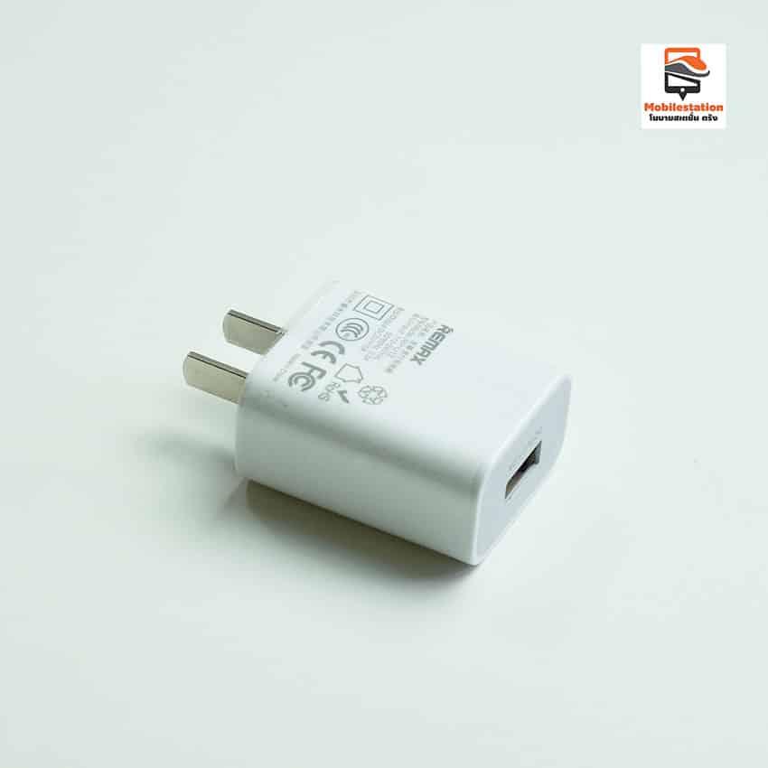 หัวชาร์จ-Remax-RP-U12-1A-lightning-รองรับ-iPhone-ทุกรุ่น-3