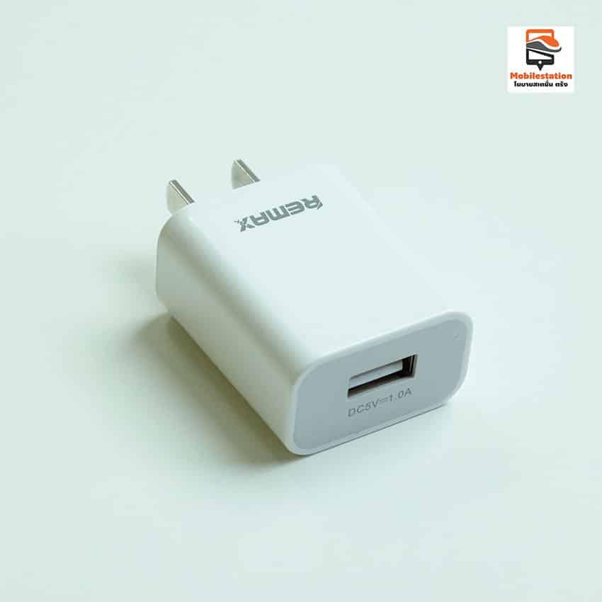 หัวชาร์จ-Remax-RP-U12-1A-lightning-รองรับ-iPhone-ทุกรุ่น-5