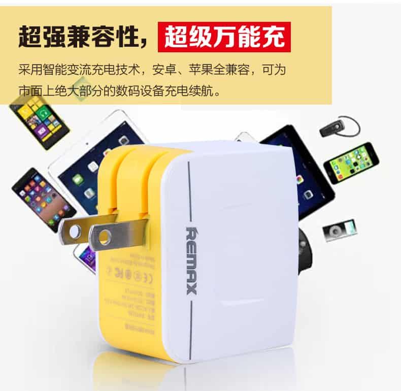 หัวชาร์จ Remax USB Charger 3.4A 2 ช่องชาร์จ รองรับมือถือทุกรุ่น 2