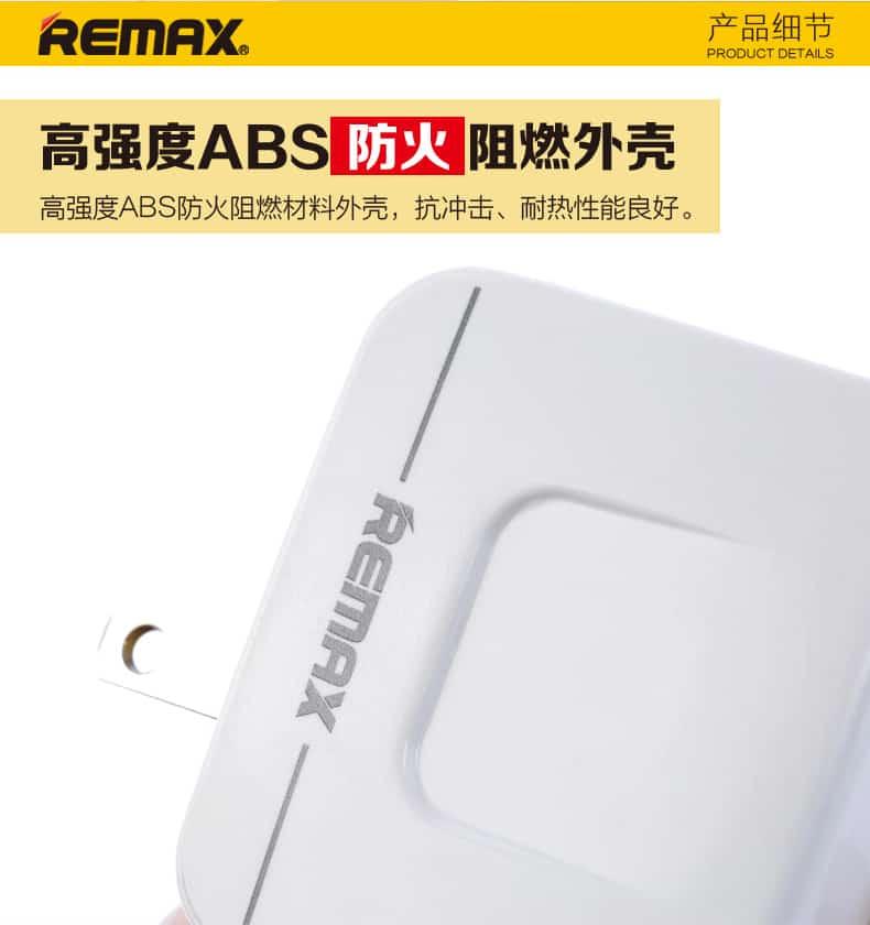 หัวชาร์จ Remax USB Charger 3.4A 2 ช่องชาร์จ รองรับมือถือทุกรุ่น 7