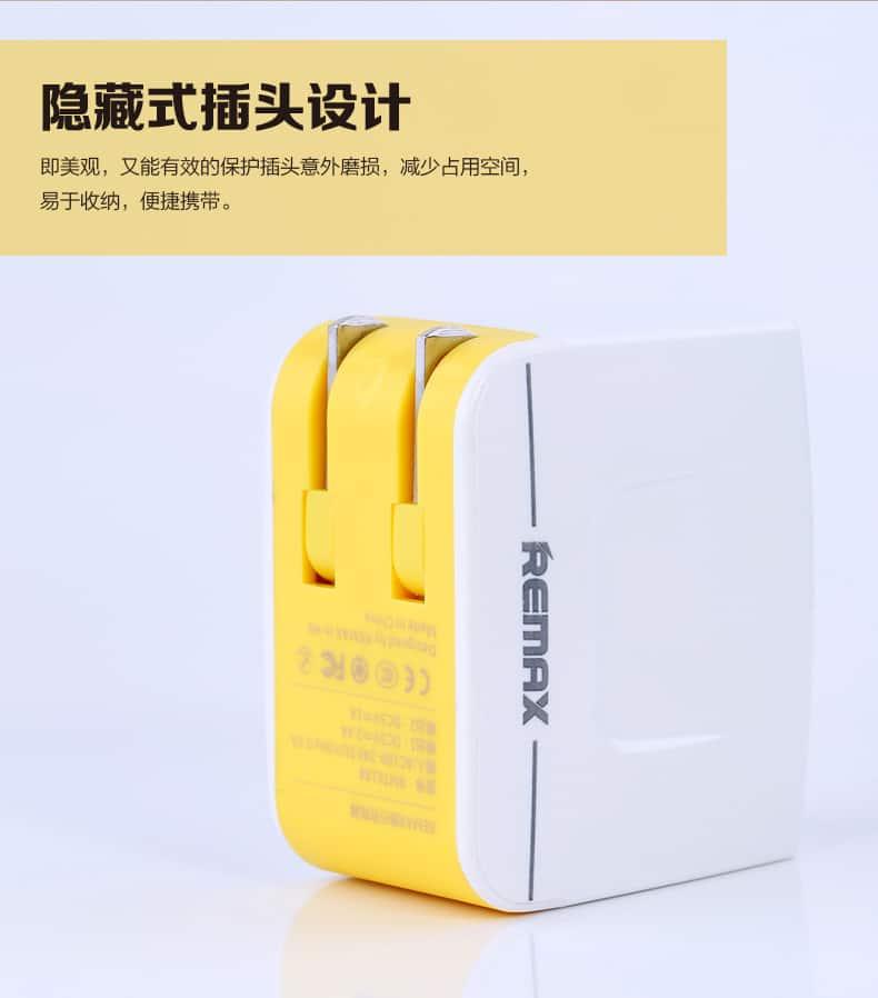 หัวชาร์จ Remax USB Charger 3.4A 2 ช่องชาร์จ รองรับมือถือทุกรุ่น 8