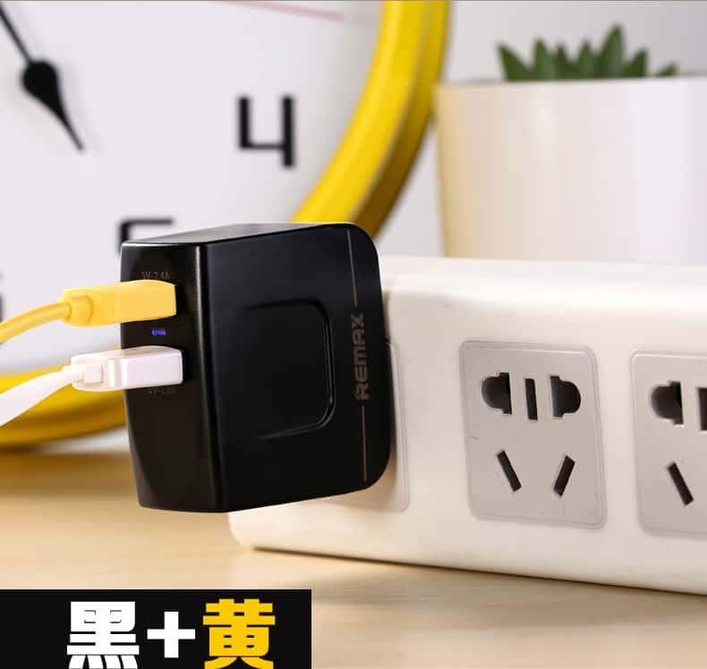 หัวชาร์จ Remax USB Charger 3.4A 2 ช่องชาร์จ รองรับมือถือทุกรุ่น 9