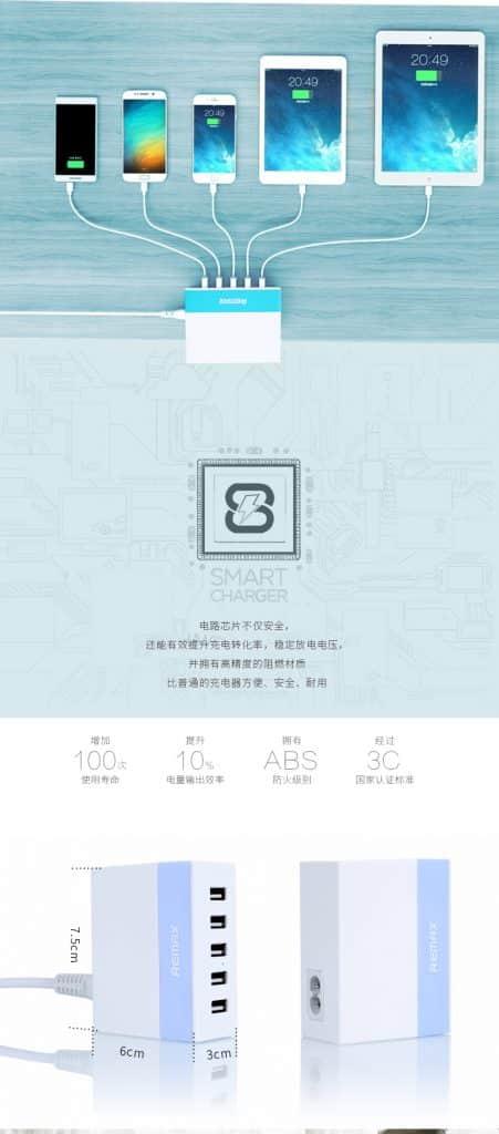 หัวชาร์จ-USB-5-Port-Remax-USB-Charger-5U-รุ่น-RU-U1-15