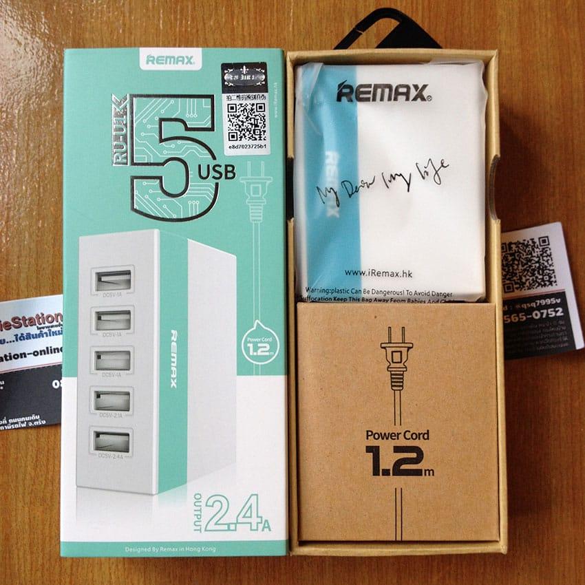 หัวชาร์จ-USB-5-Port-Remax-USB-Charger-5U-รุ่น-RU-U1-5