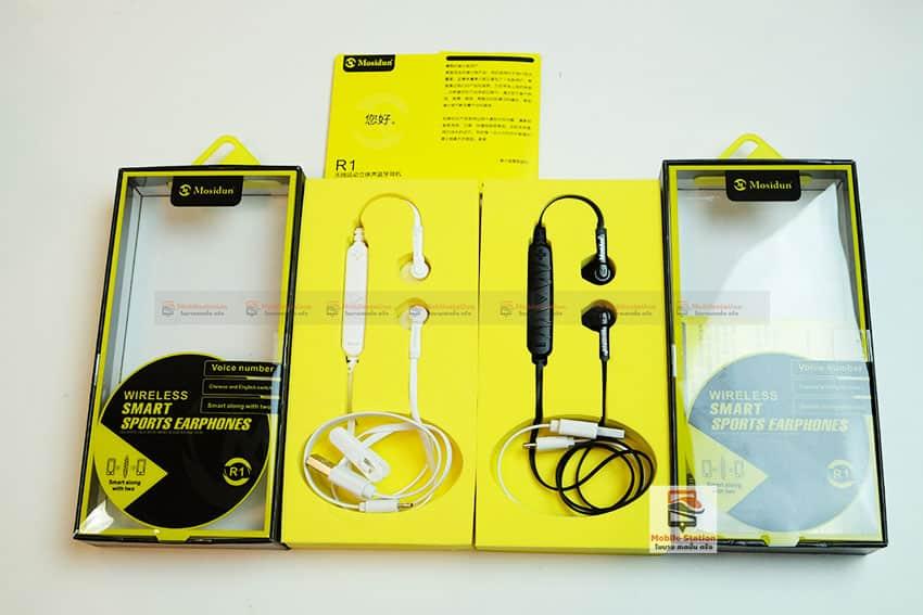 หูฟัง-Bluetooth-Mosidun-R1-1