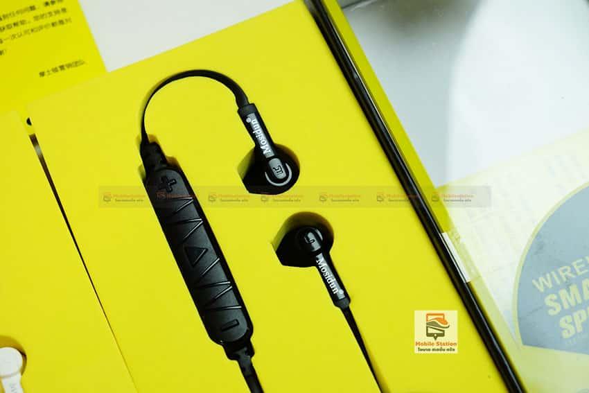 หูฟัง-Bluetooth-Mosidun-R1-10