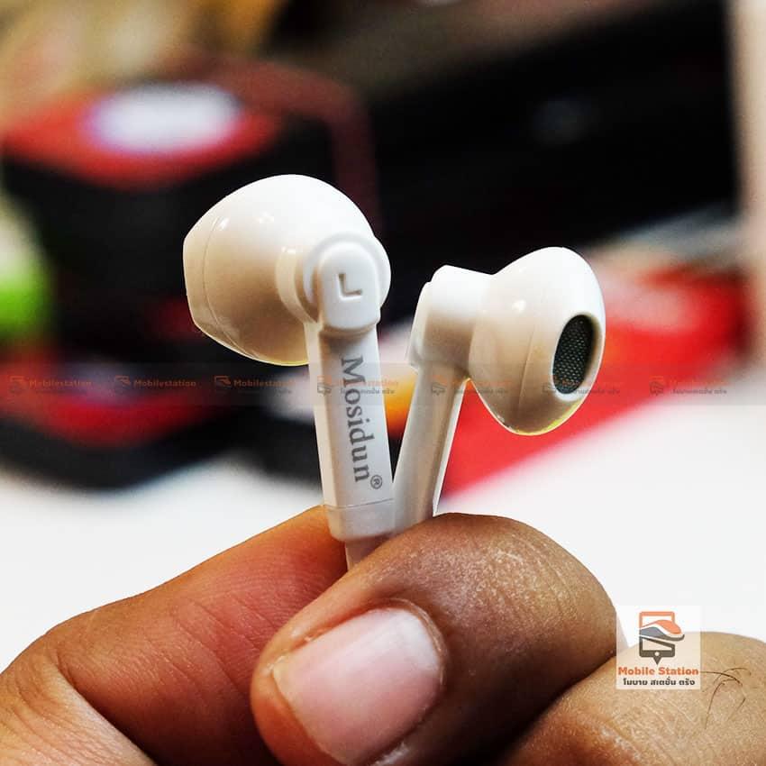 หูฟัง-Bluetooth-Mosidun-R1-14