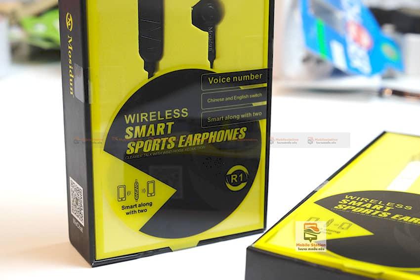 หูฟัง-Bluetooth-Mosidun-R1-3