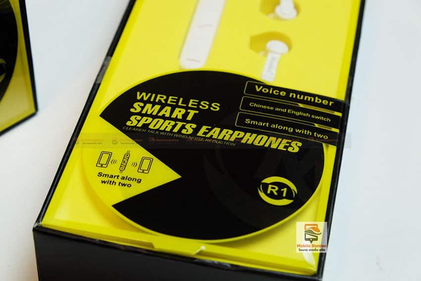 หูฟัง-Bluetooth-Mosidun-R1-4