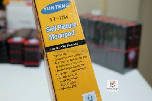 ไม้เชลฟี่-Yunteng-YT-228-6