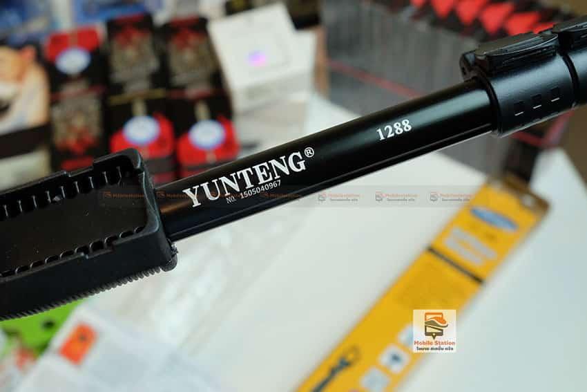ไม้selfieYunteng-YT-1288-13