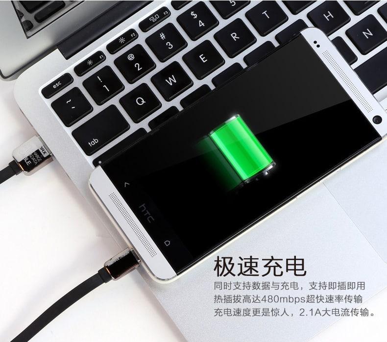 สายชาร์จ Remax Safe&Speed Micro USB For Samsung Android ทุกรุ่น 9