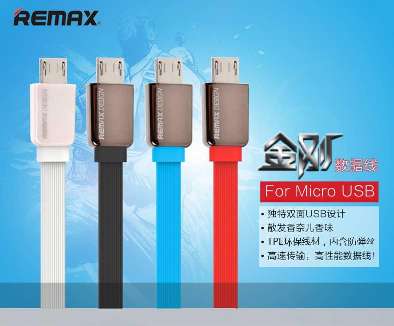 สายชาร์จ Remax Safe&Speed Micro USB For Samsung Android ทุกรุ่น 1