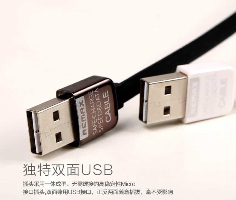 สายชาร์จ Remax Safe&Speed Micro USB For Samsung Android ทุกรุ่น 4