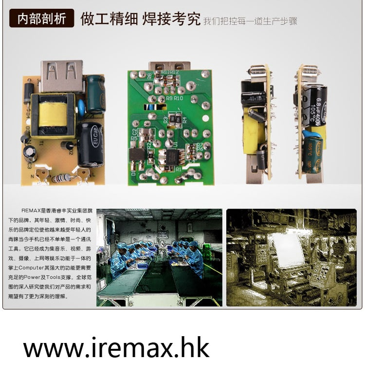 หัวชาร์จ Remax adapter 1A 3