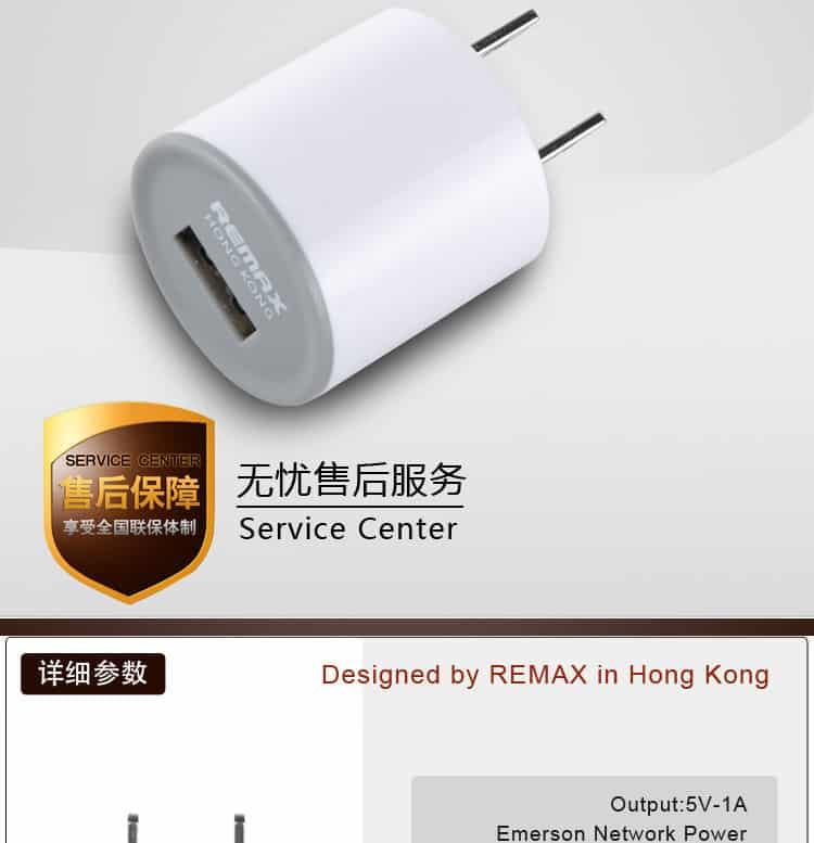 หัวชาร์จ Remax adapter 1A 4
