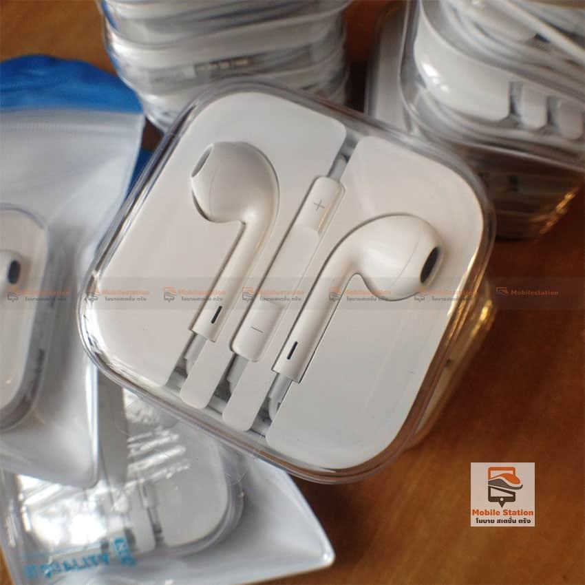 หูฟัง-iPhone-AAA-2