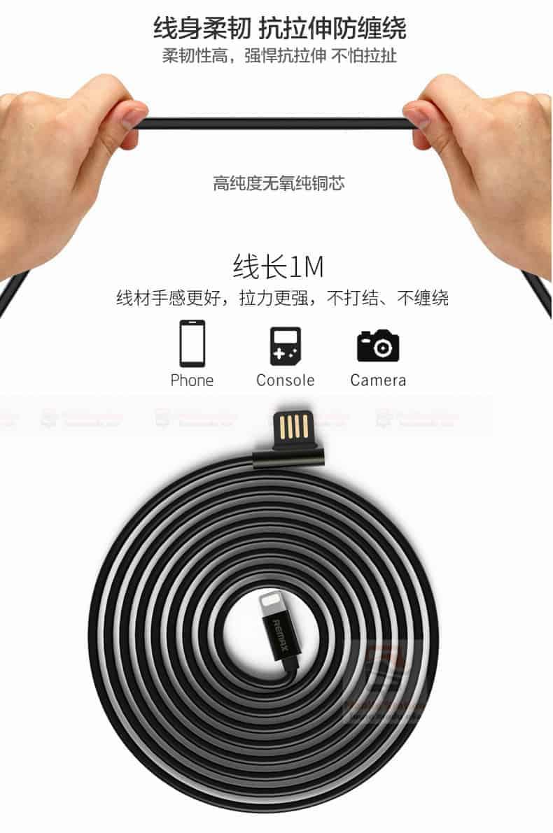 สายชาร์จ remax RC-054i Emperor Data Cable for iPhone 10
