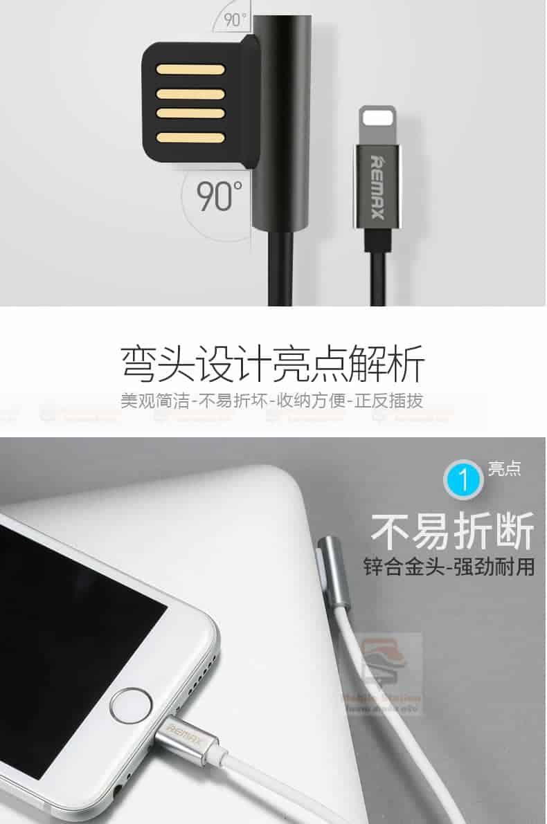 สายชาร์จ remax RC-054i Emperor Data Cable for iPhone 2