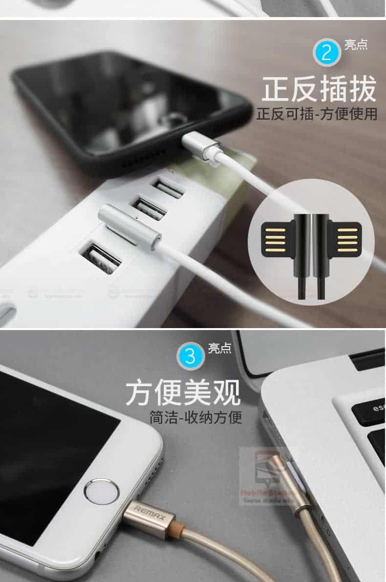สายชาร์จ remax RC-054i Emperor Data Cable for iPhone 3
