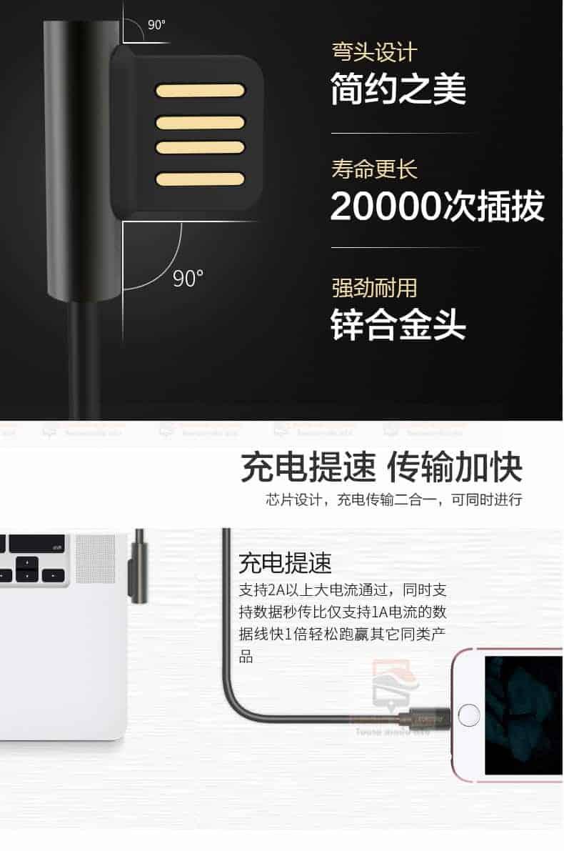 สายชาร์จ remax RC-054i Emperor Data Cable for iPhone 6