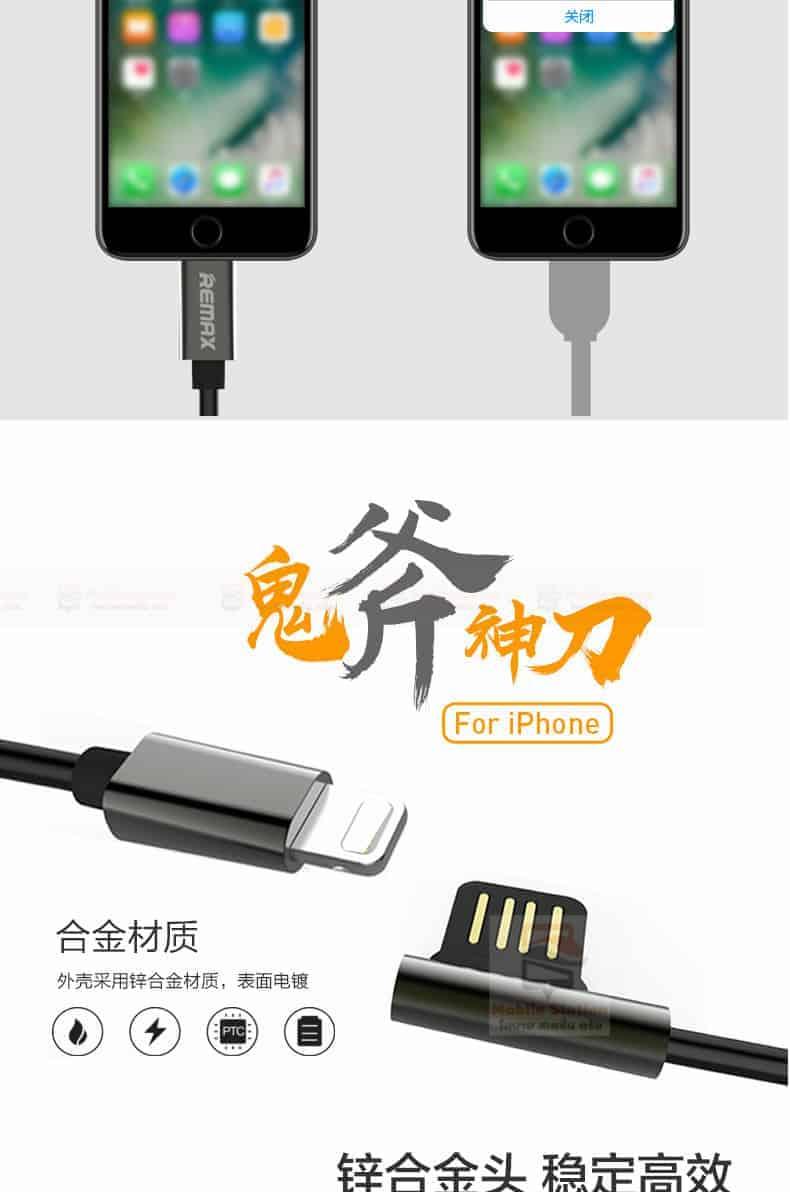 สายชาร์จ remax RC-054i Emperor Data Cable for iPhone 8
