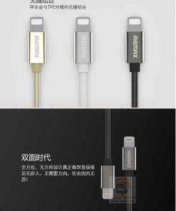 สายชาร์จ remax RC-054i Emperor Data Cable for iPhone 9