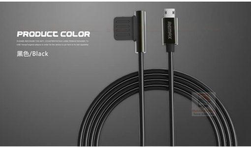 สายชาร์จ remax RC-054m Emperor Data Cable for android 10