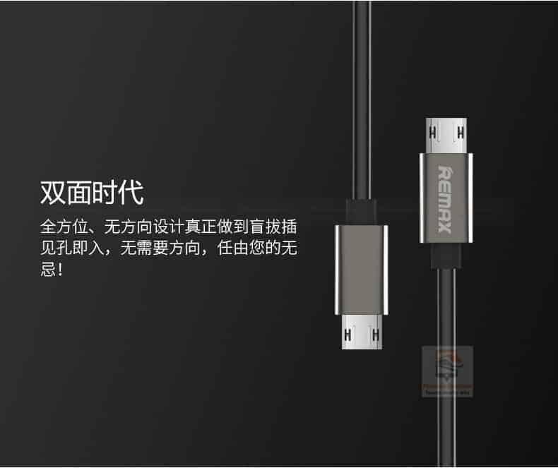 สายชาร์จ remax RC-054m Emperor Data Cable for android 7